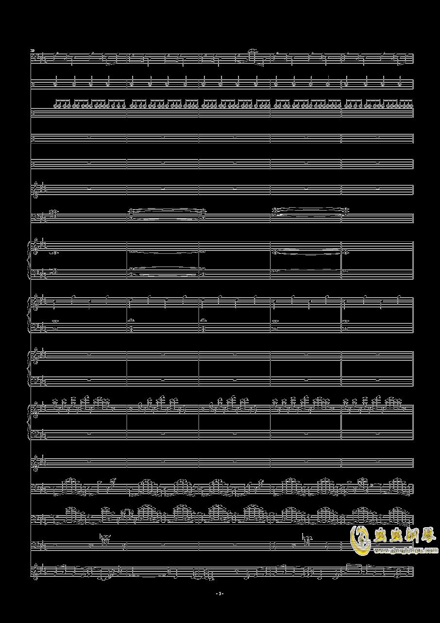 碧绿色的兔子钢琴谱 第5页
