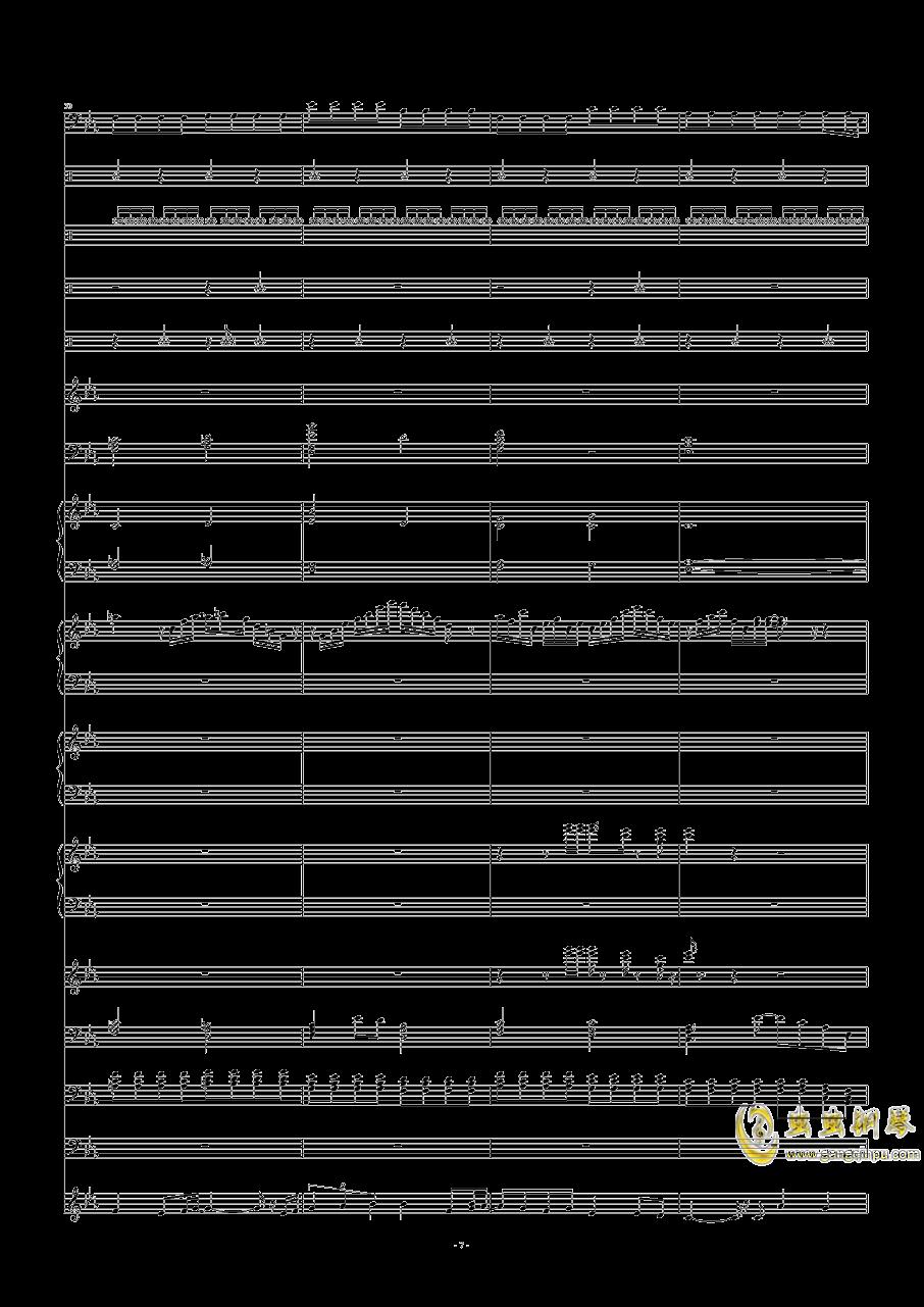 碧绿色的兔子钢琴谱 第7页