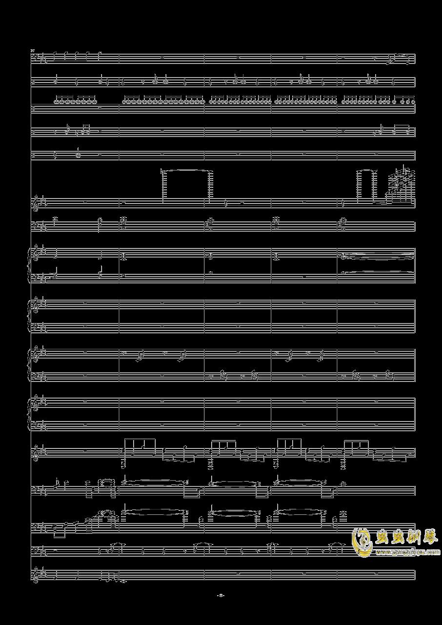 碧绿色的兔子钢琴谱 第8页