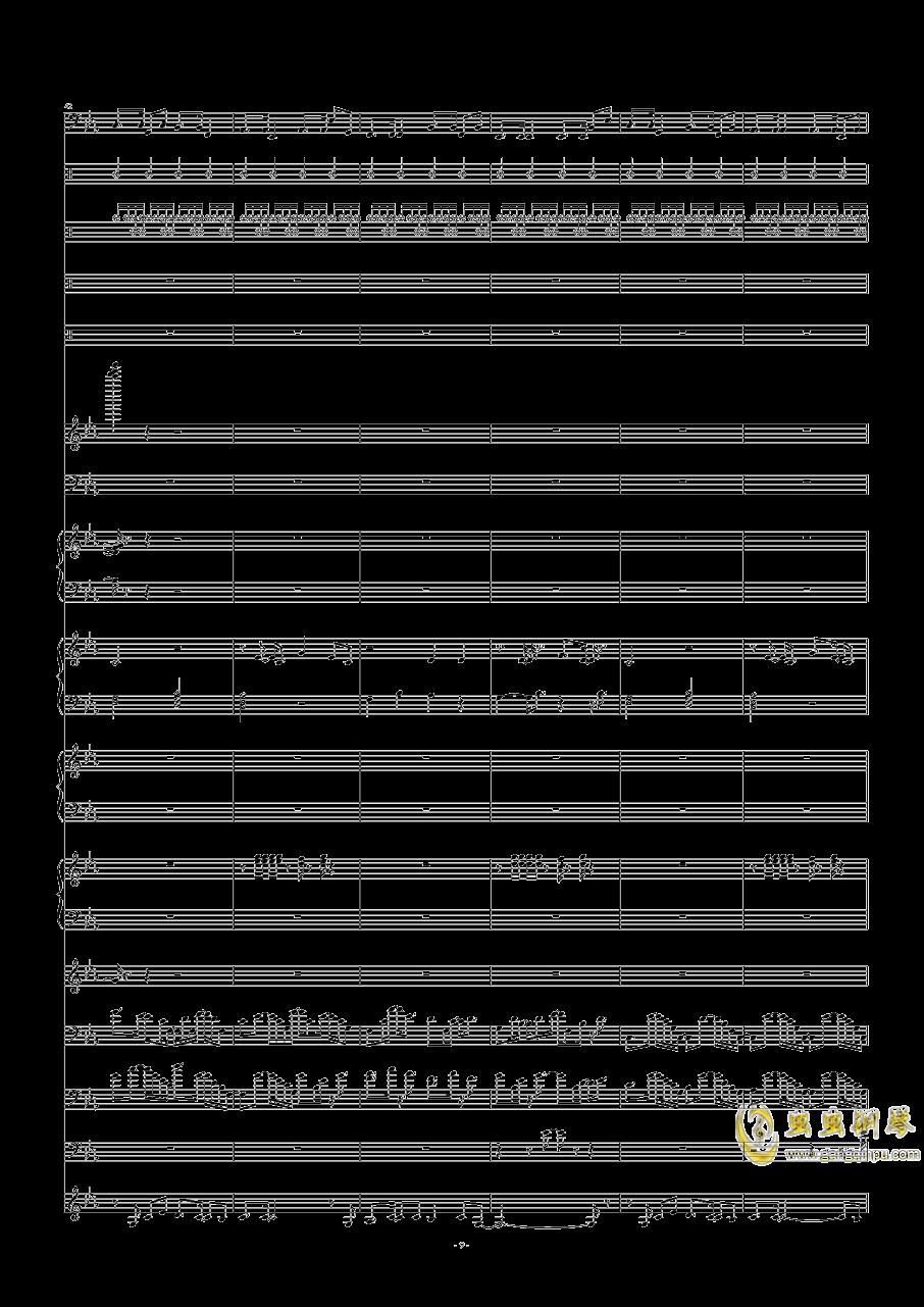 碧绿色的兔子钢琴谱 第9页