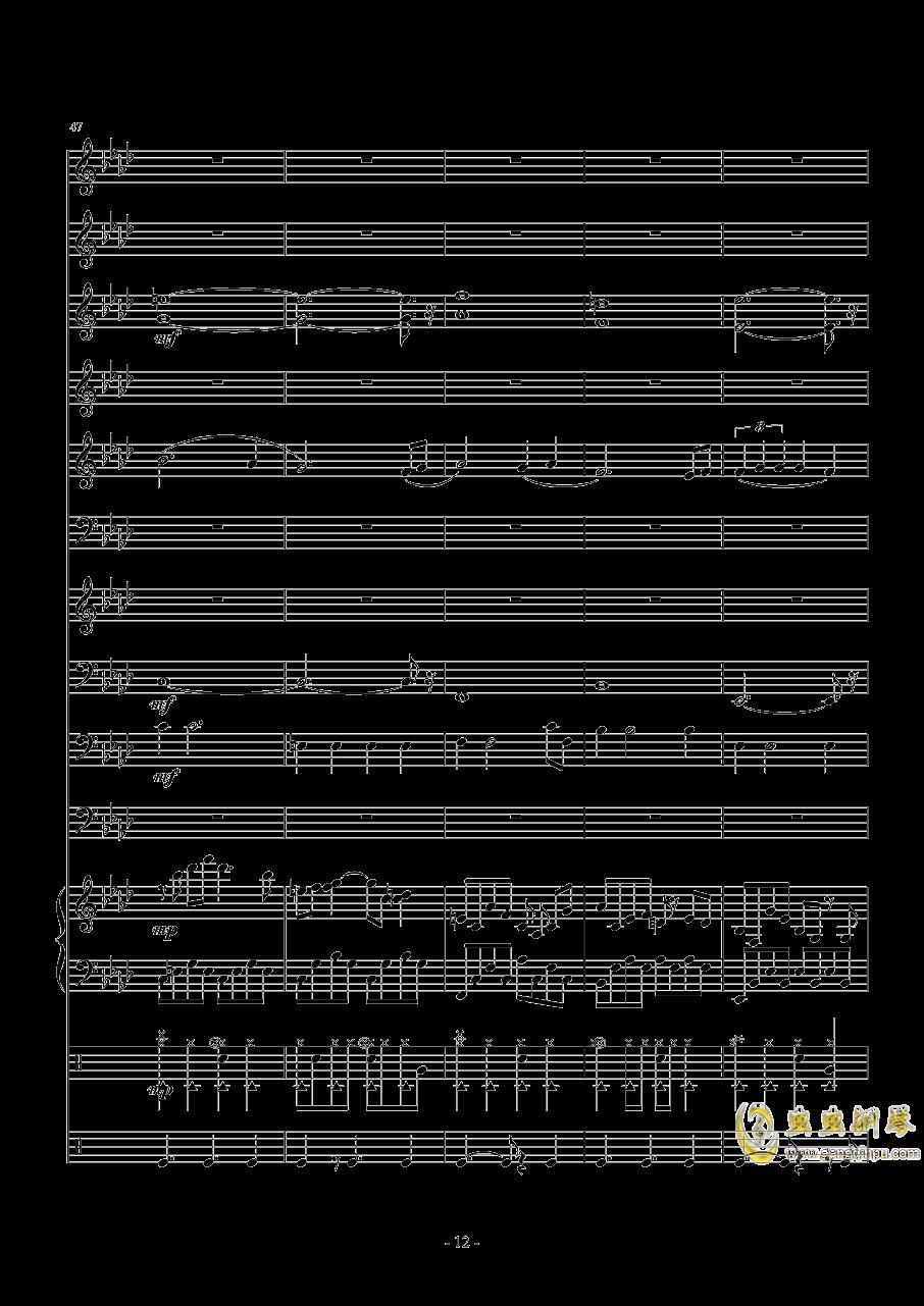 十年钢琴谱 第12页