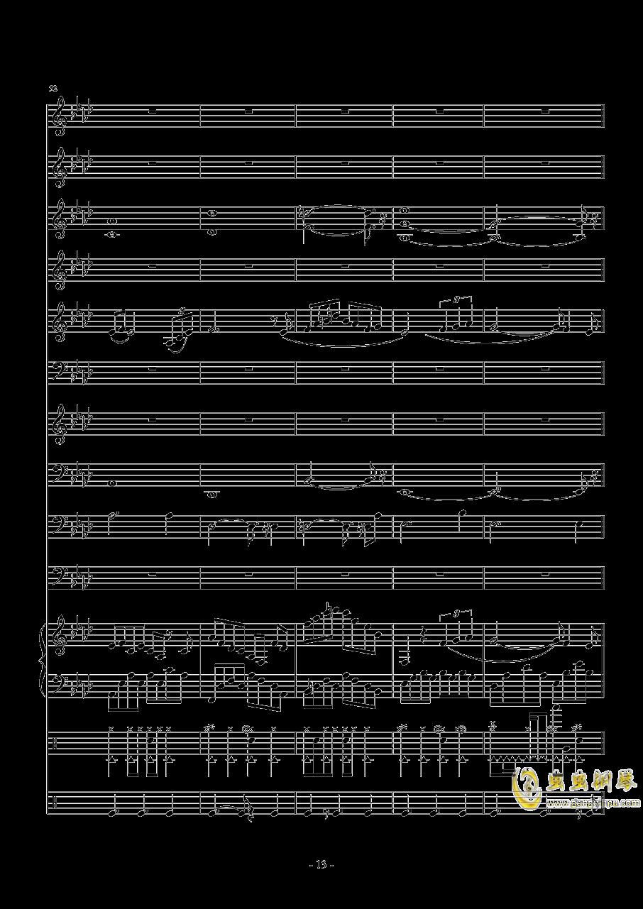 十年钢琴谱 第13页