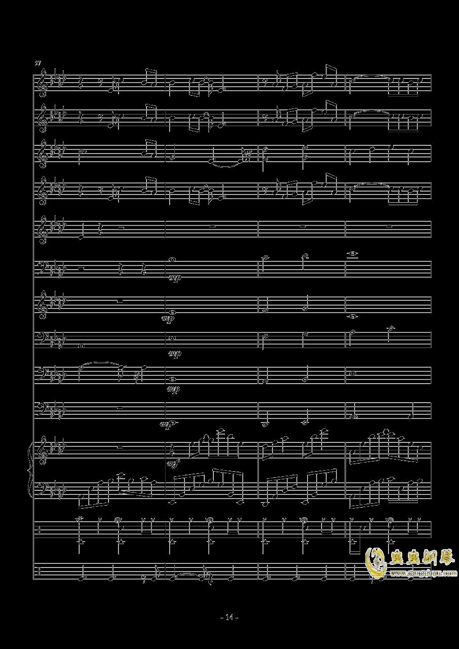 十年钢琴谱 第14页