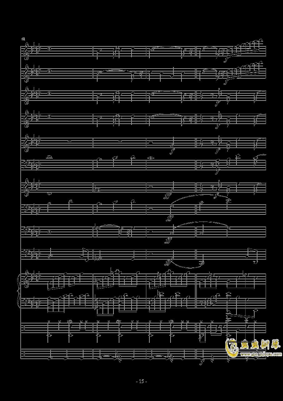 十年钢琴谱 第15页