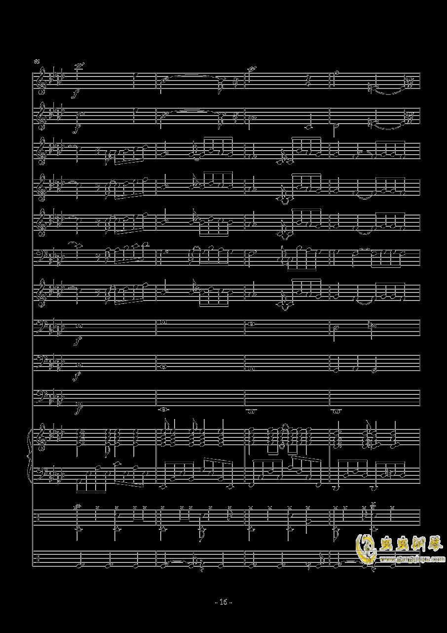 十年钢琴谱 第16页