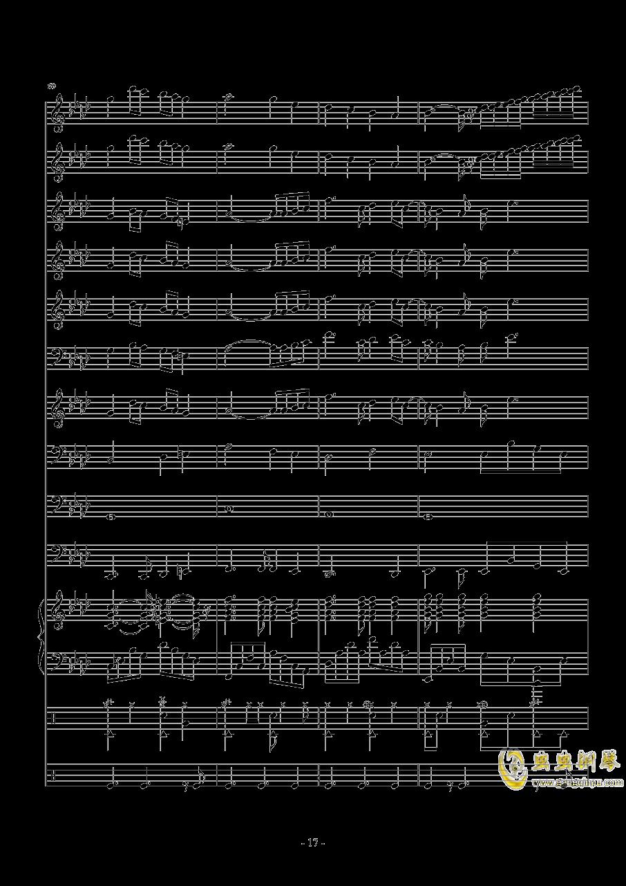 十年钢琴谱 第17页