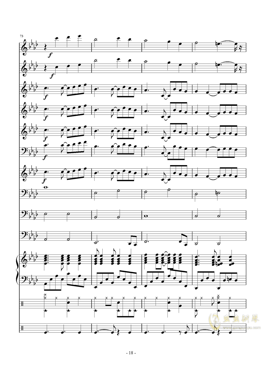 十年钢琴谱 第18页