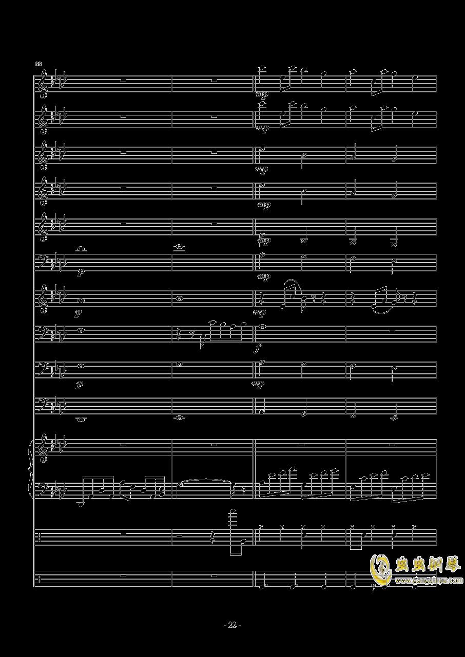 十年钢琴谱 第22页