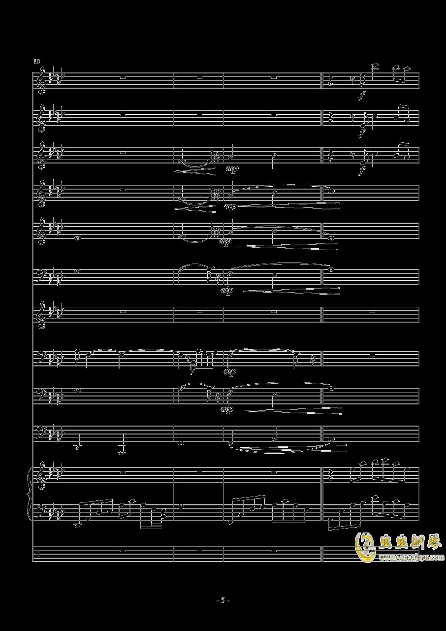 十年钢琴谱 第5页
