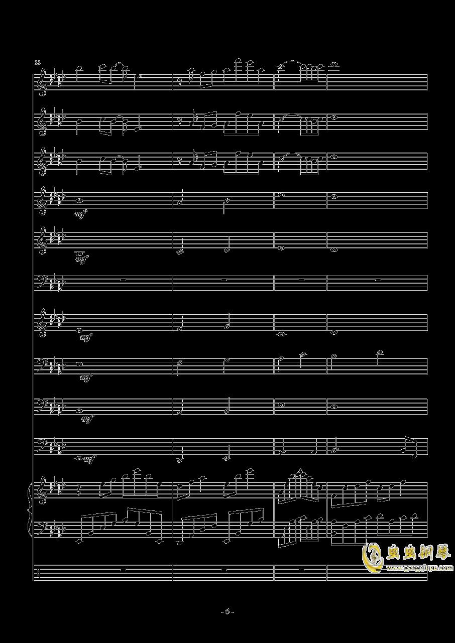 十年钢琴谱 第6页