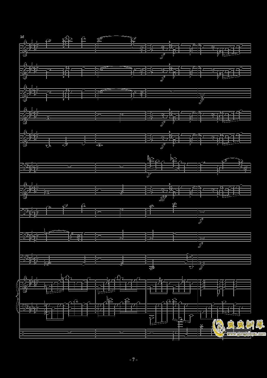 十年钢琴谱 第7页