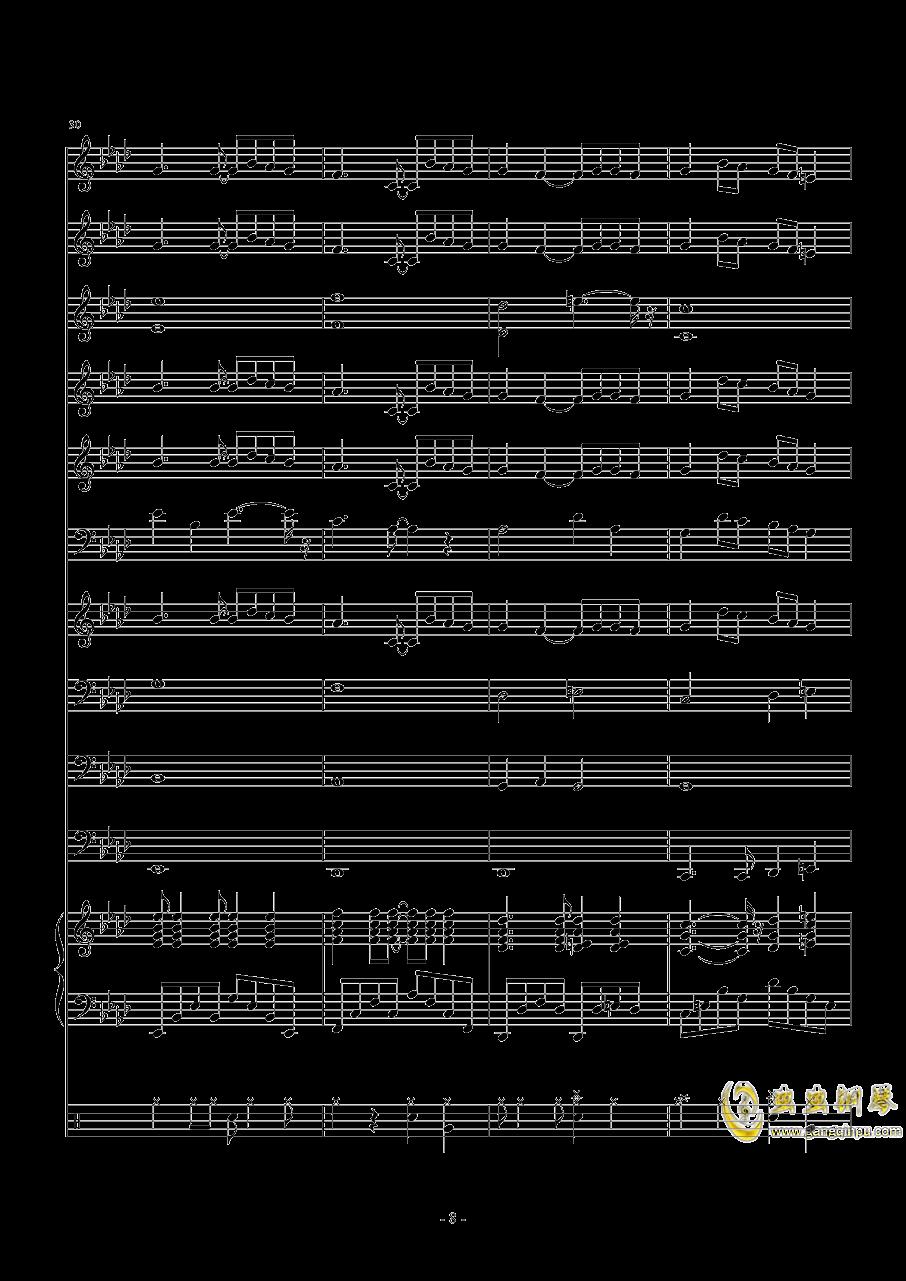 十年钢琴谱 第8页