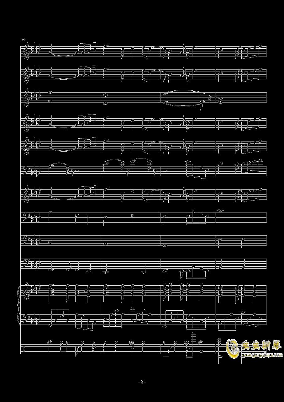 十年钢琴谱 第9页