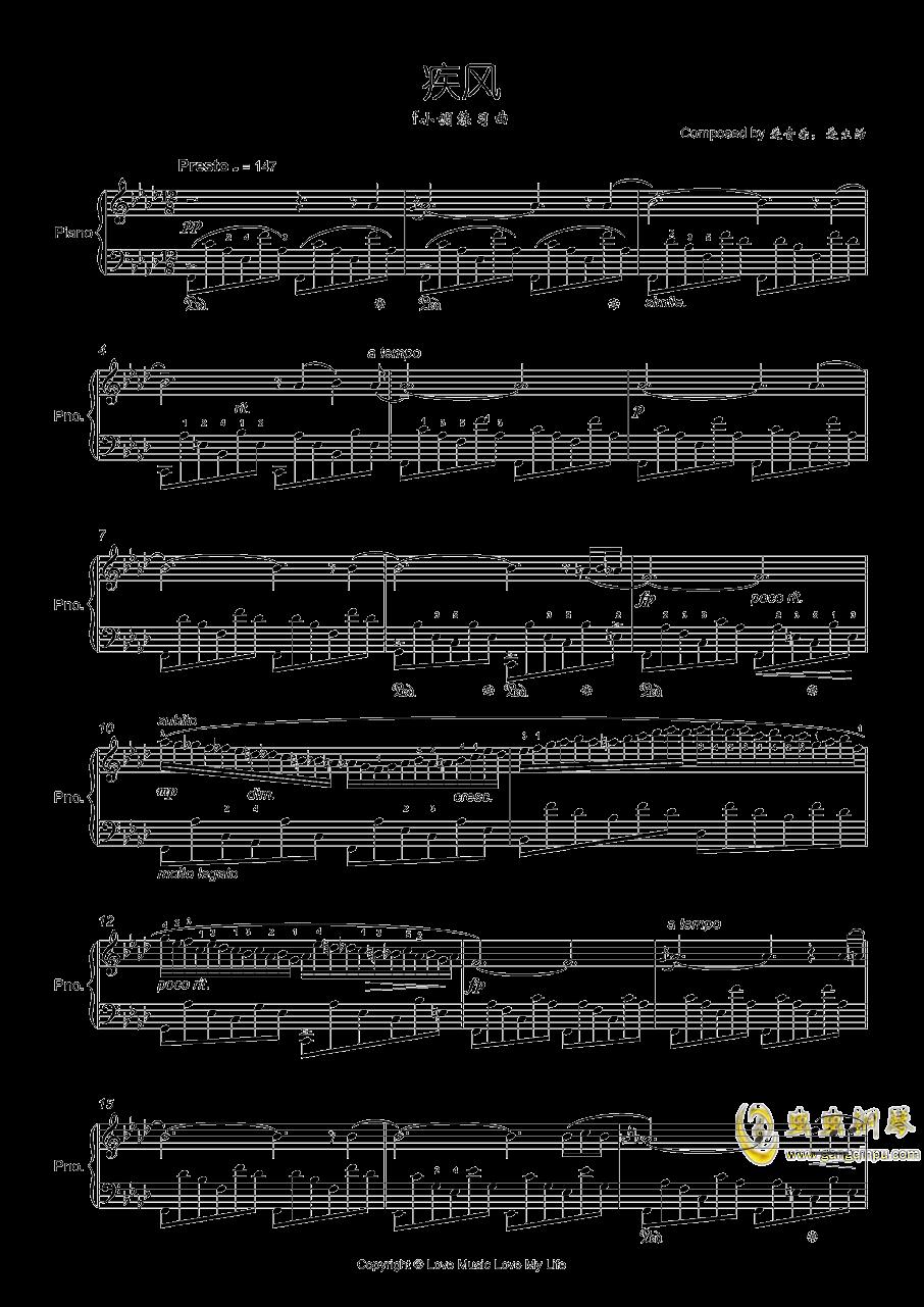 f小调练习曲钢琴谱 第1页