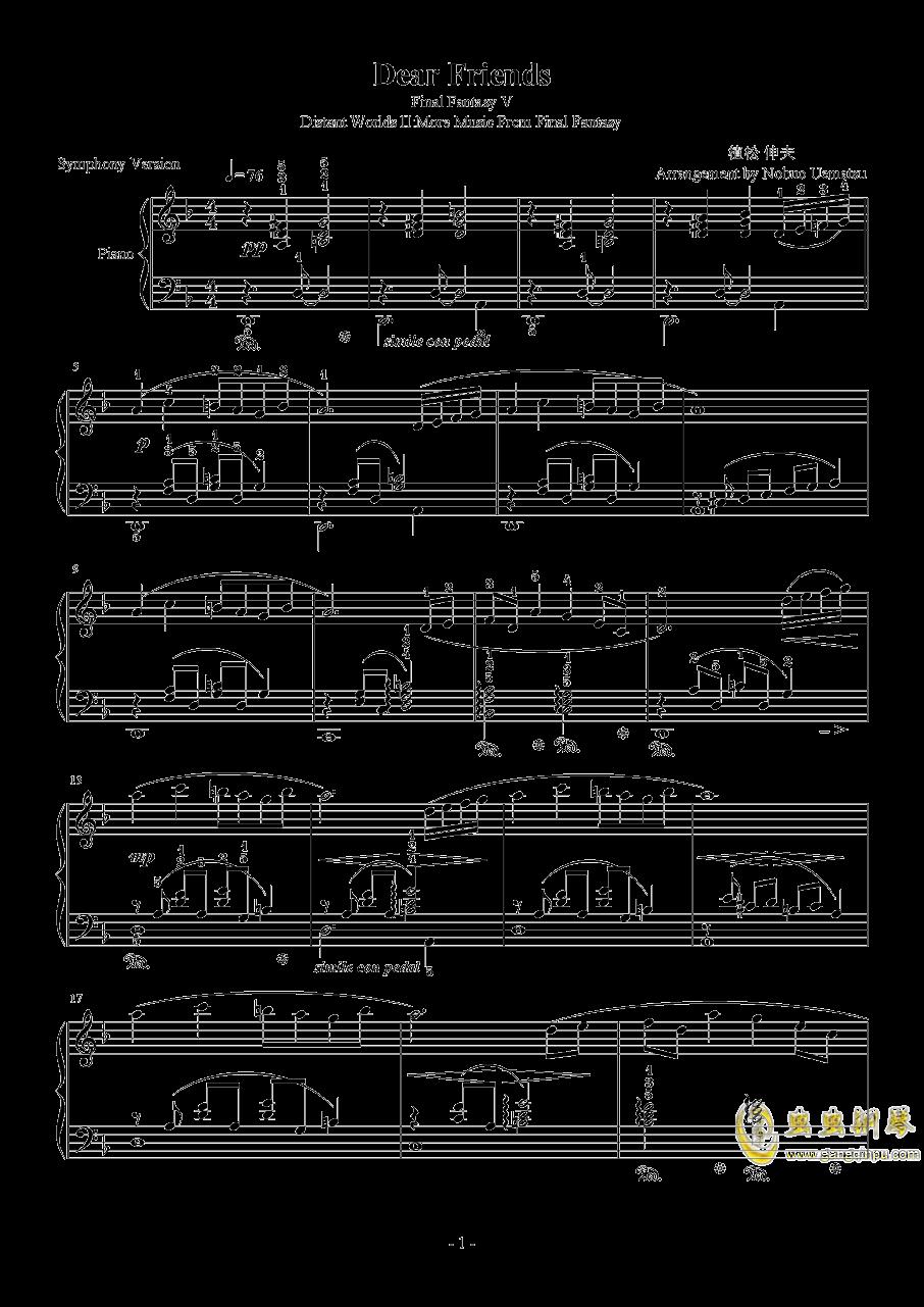 Dear Friends(交响乐版)钢琴谱 第1页
