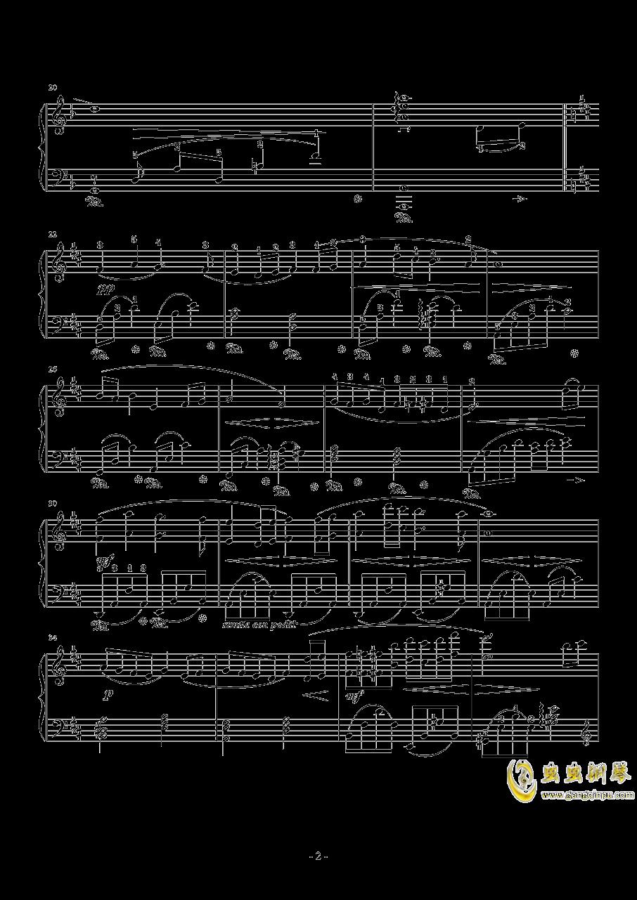 Dear Friends(交响乐版)钢琴谱 第2页