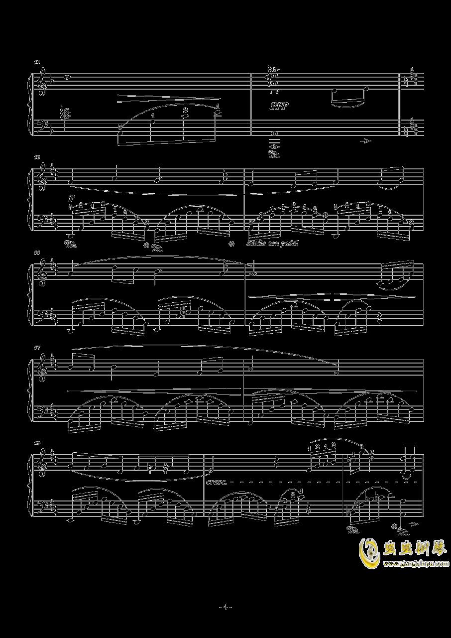 Dear Friends(交响乐版)钢琴谱 第4页