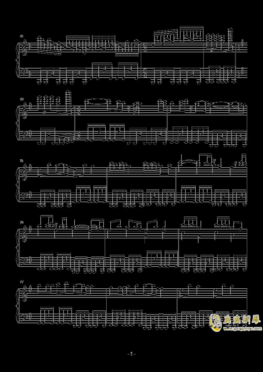 虫儿飞钢琴谱 第5页