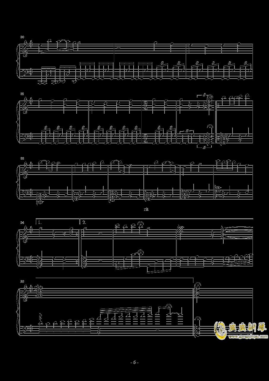 虫儿飞钢琴谱 第6页