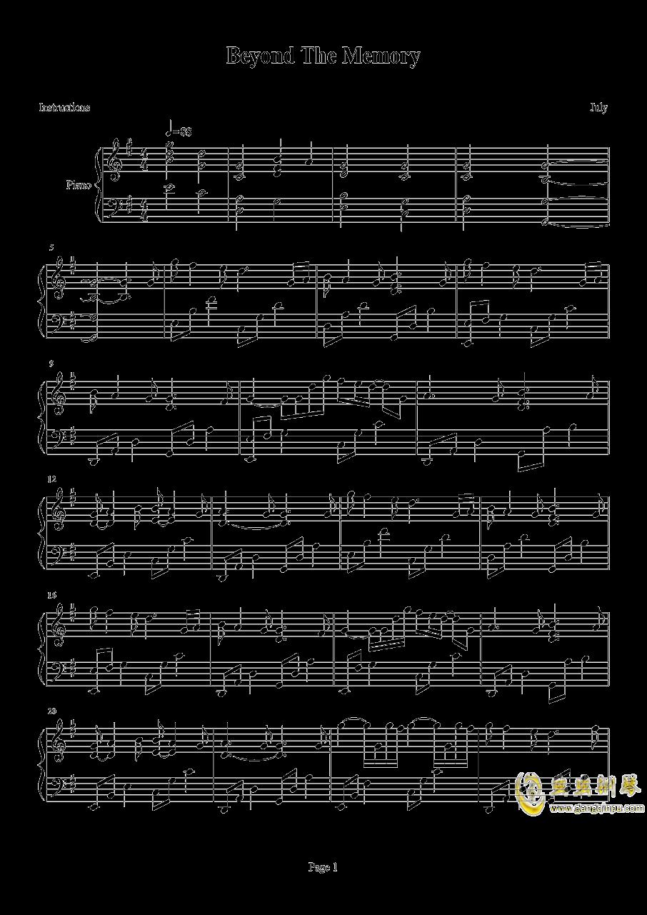 Beyond The Memory钢琴谱 第1页