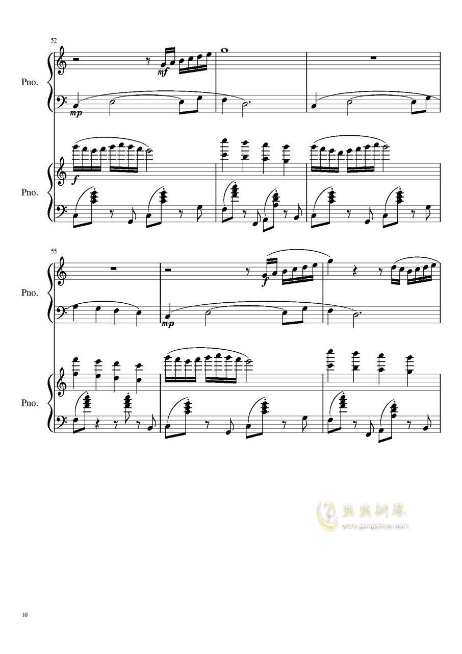 心跳文学部钢琴谱合集钢琴谱 第10页