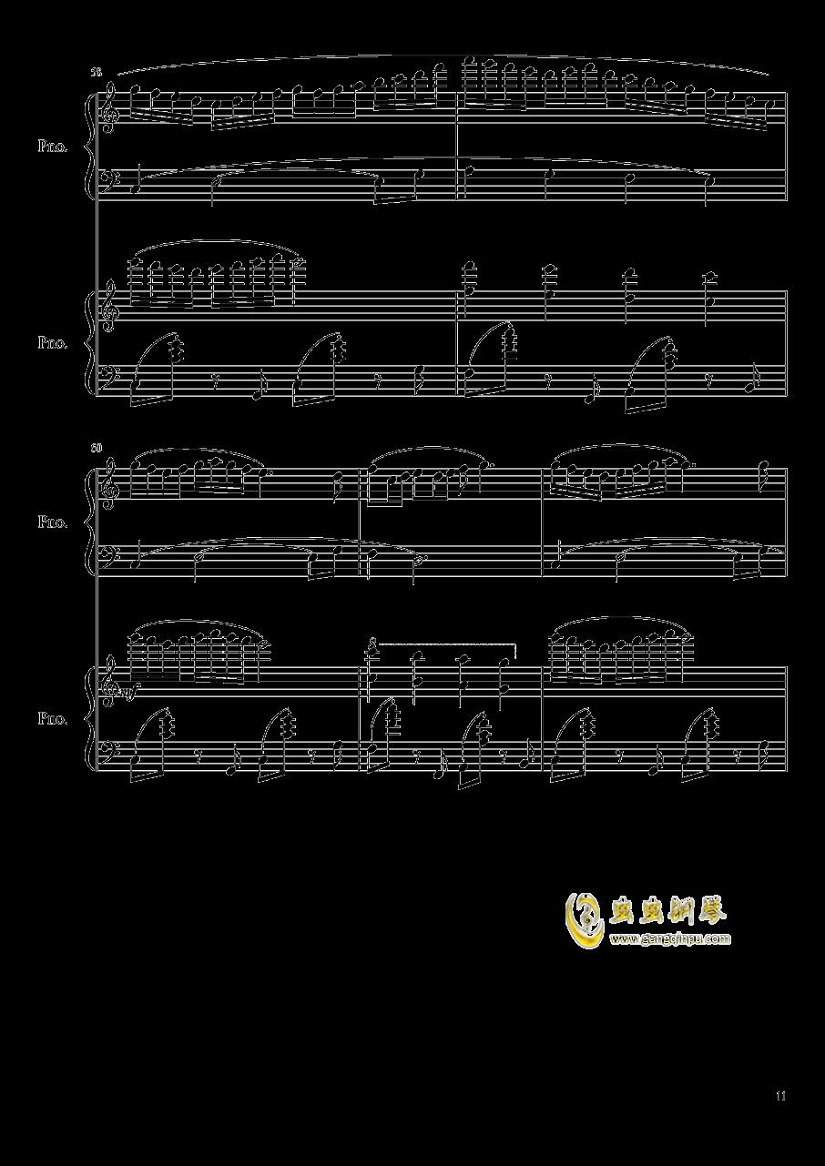 心跳文学部钢琴谱合集钢琴谱 第11页