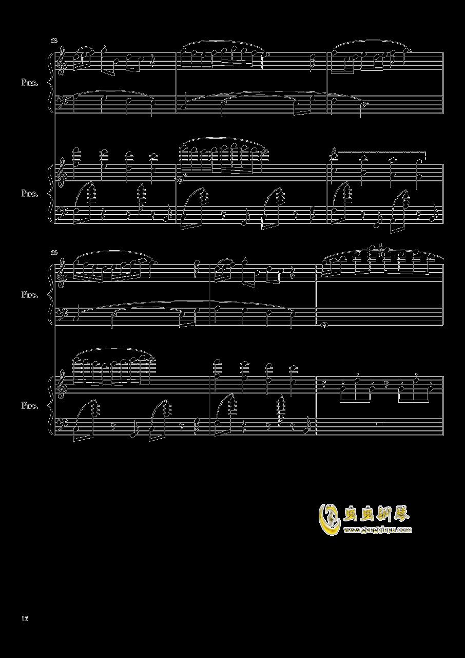 心跳文学部钢琴谱合集钢琴谱 第12页