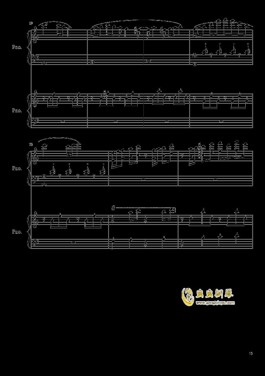 心跳文学部钢琴谱合集钢琴谱 第13页