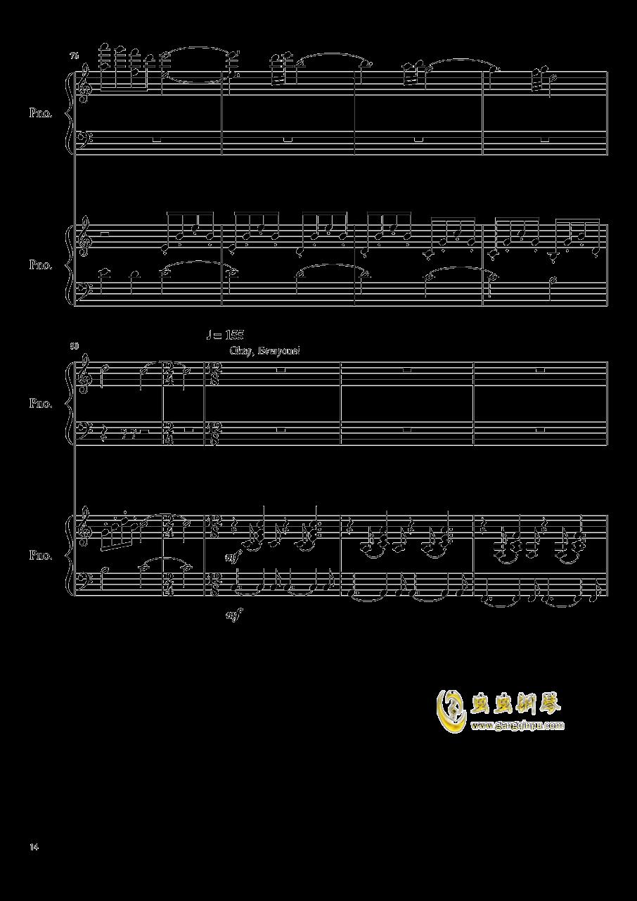 心跳文学部钢琴谱合集钢琴谱 第14页