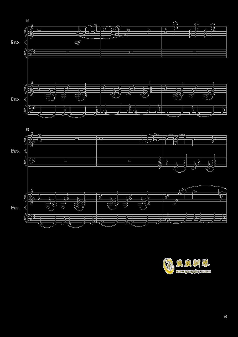 心跳文学部钢琴谱合集钢琴谱 第15页