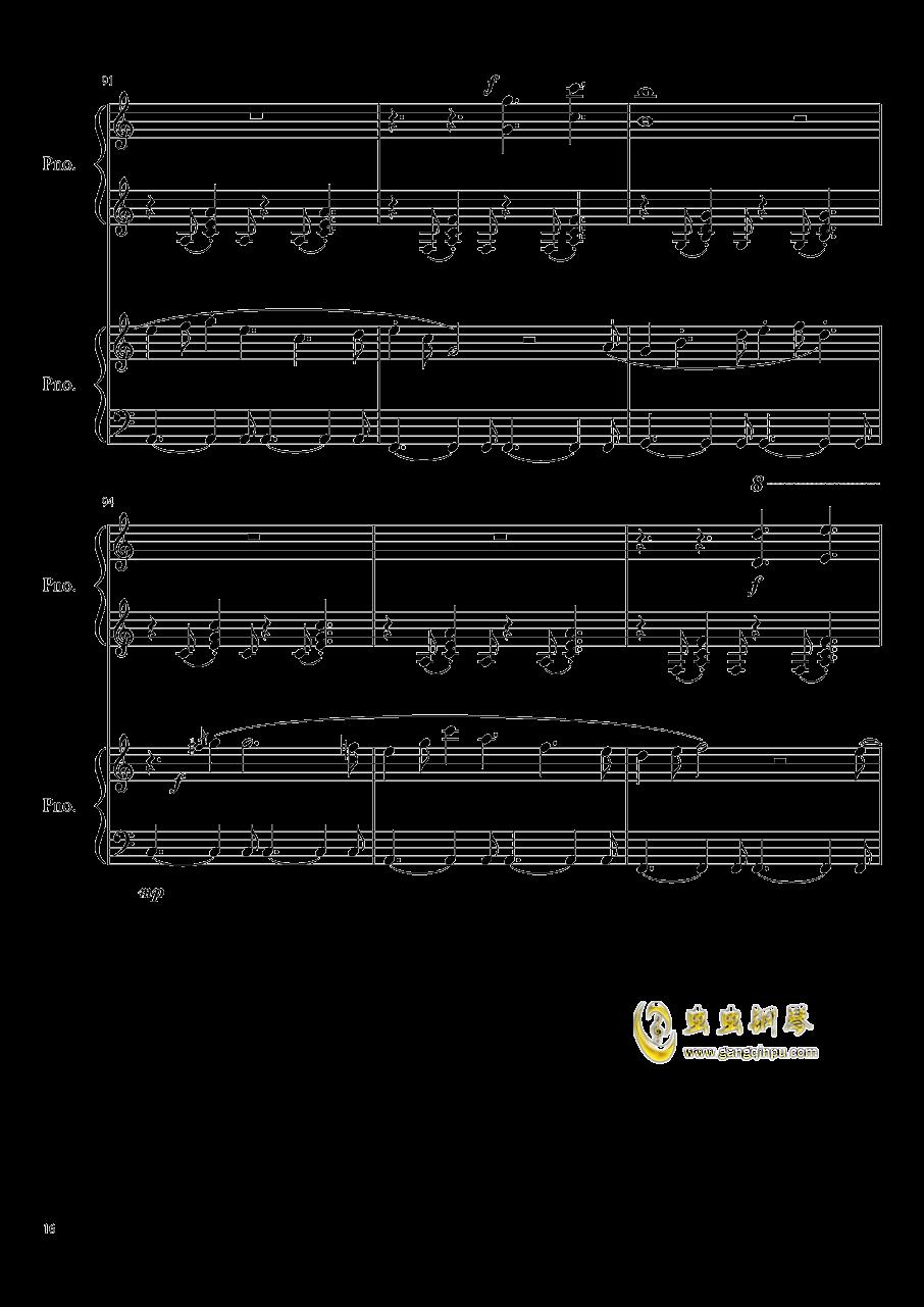 心跳文学部钢琴谱合集钢琴谱 第16页