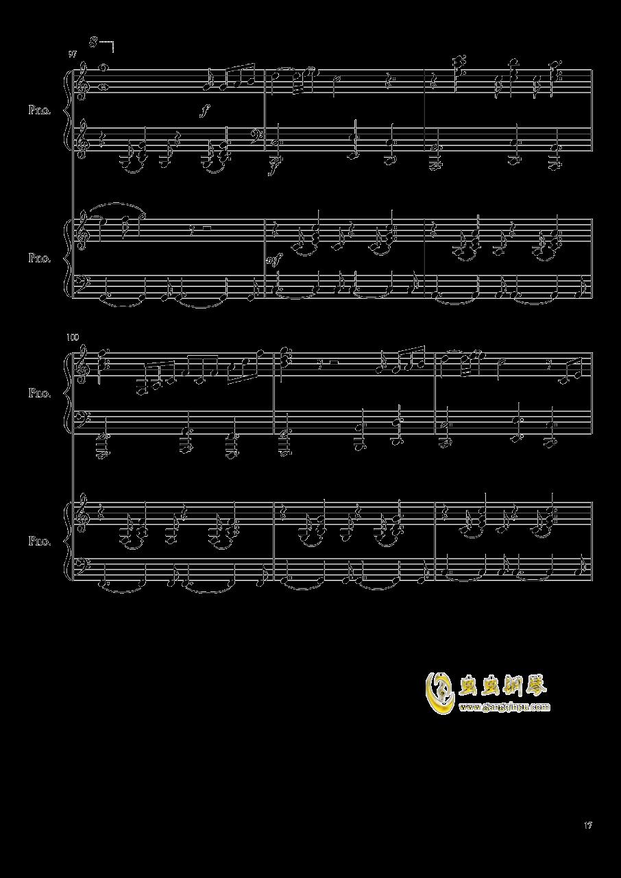 心跳文学部钢琴谱合集钢琴谱 第17页