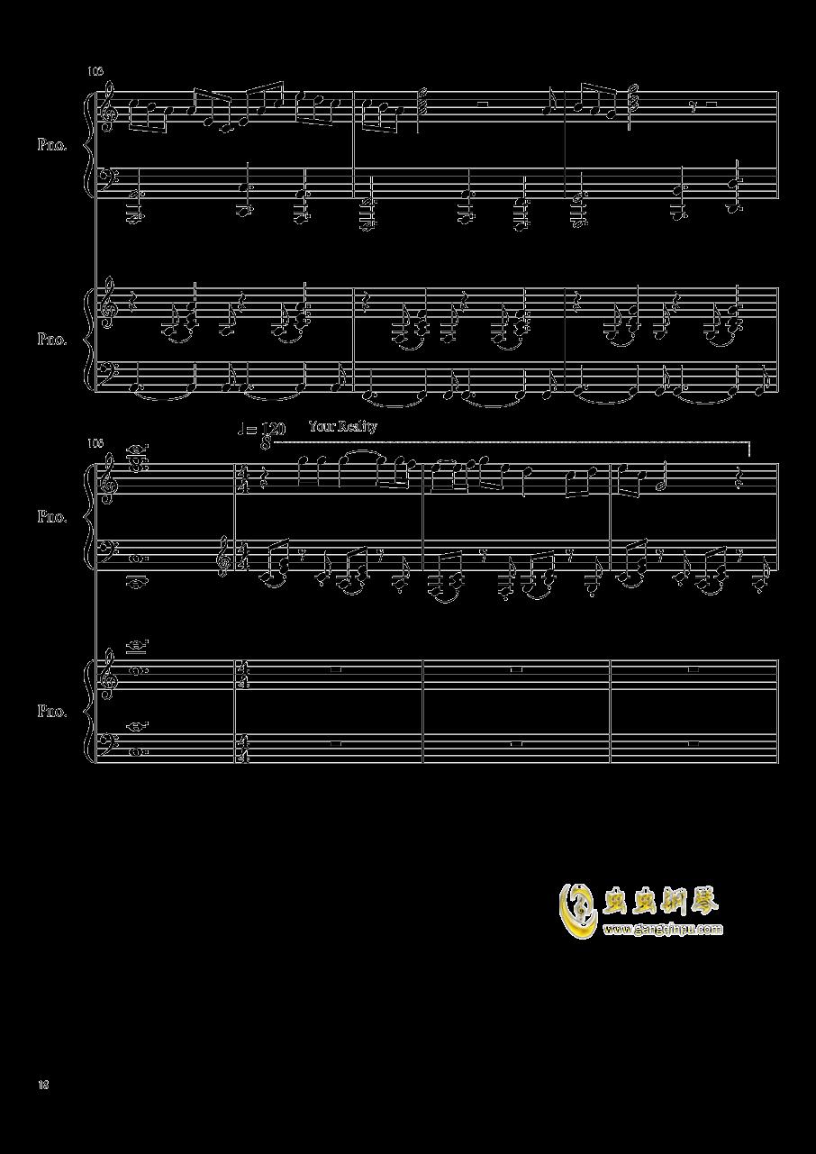 心跳文学部钢琴谱合集钢琴谱 第18页
