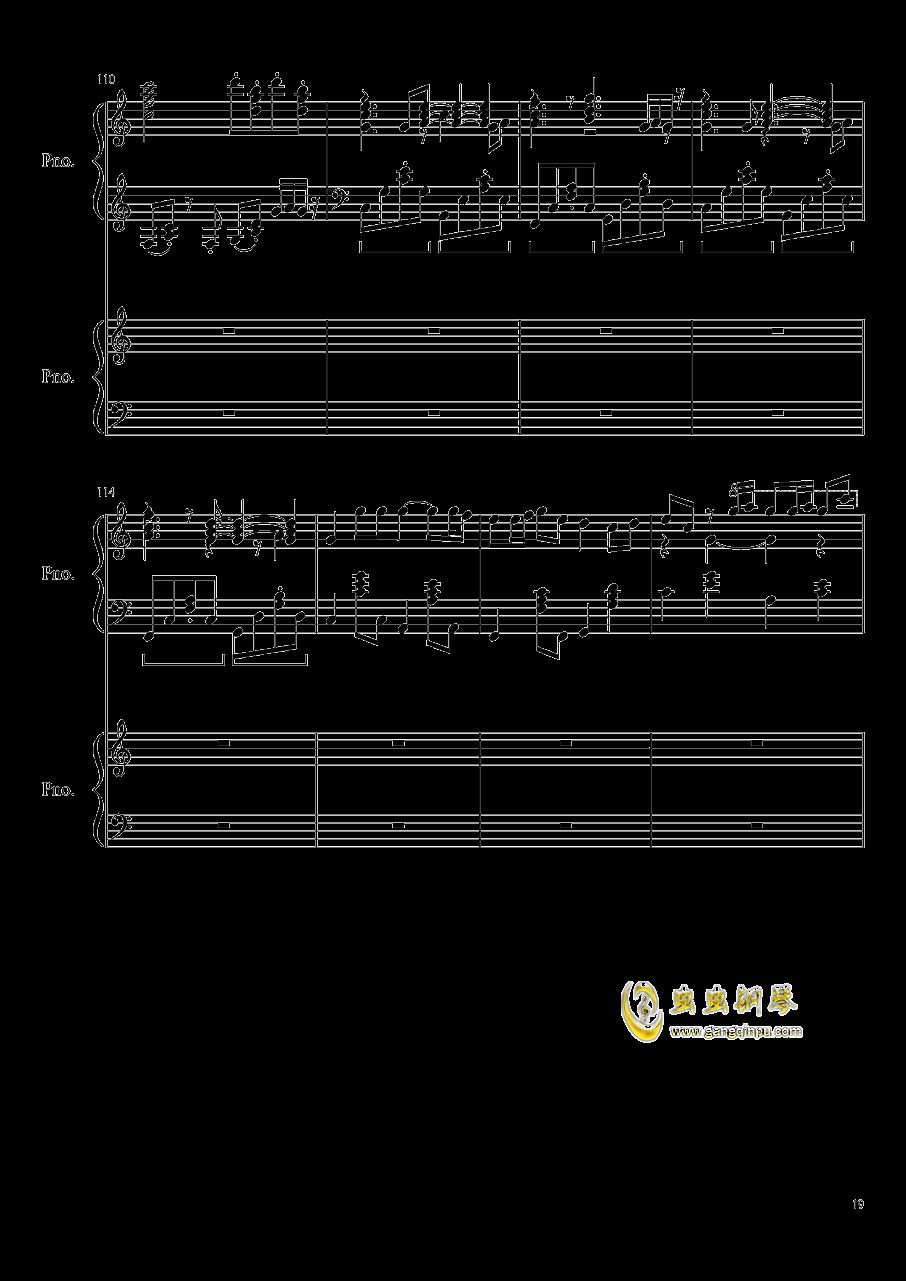 心跳文学部钢琴谱合集钢琴谱 第19页