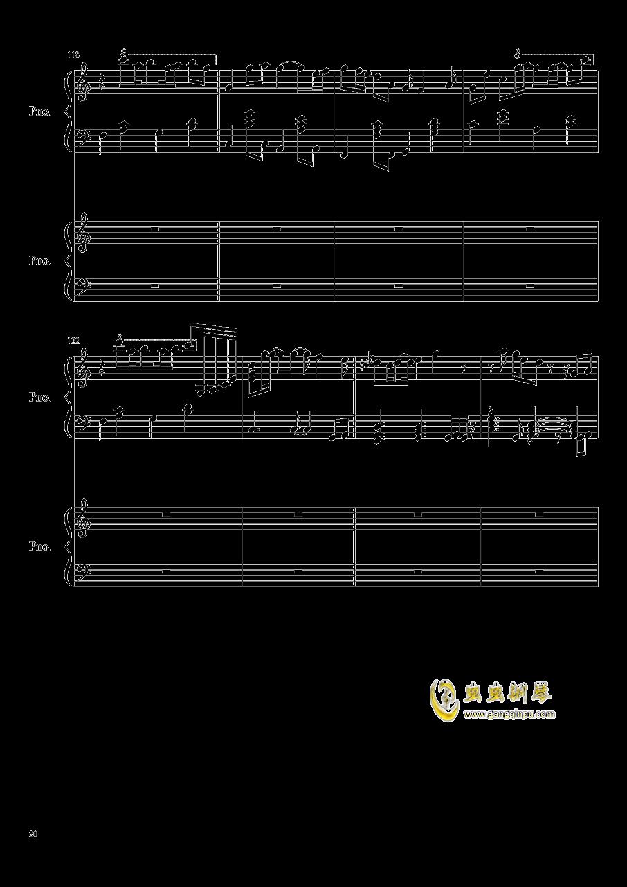 心跳文学部钢琴谱合集钢琴谱 第20页