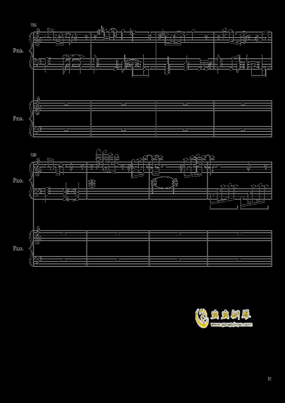 心跳文学部钢琴谱合集钢琴谱 第21页