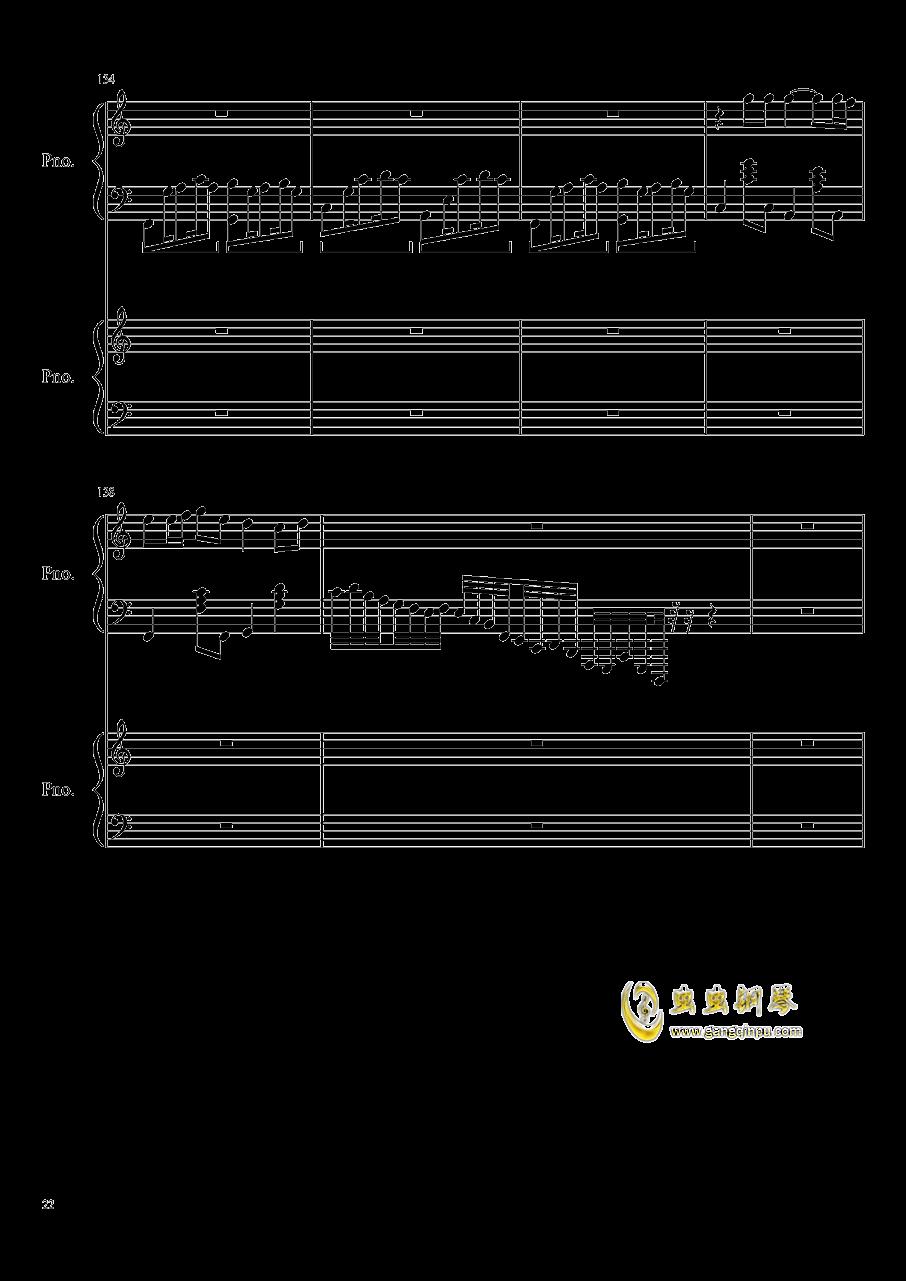 心跳文学部钢琴谱合集钢琴谱 第22页
