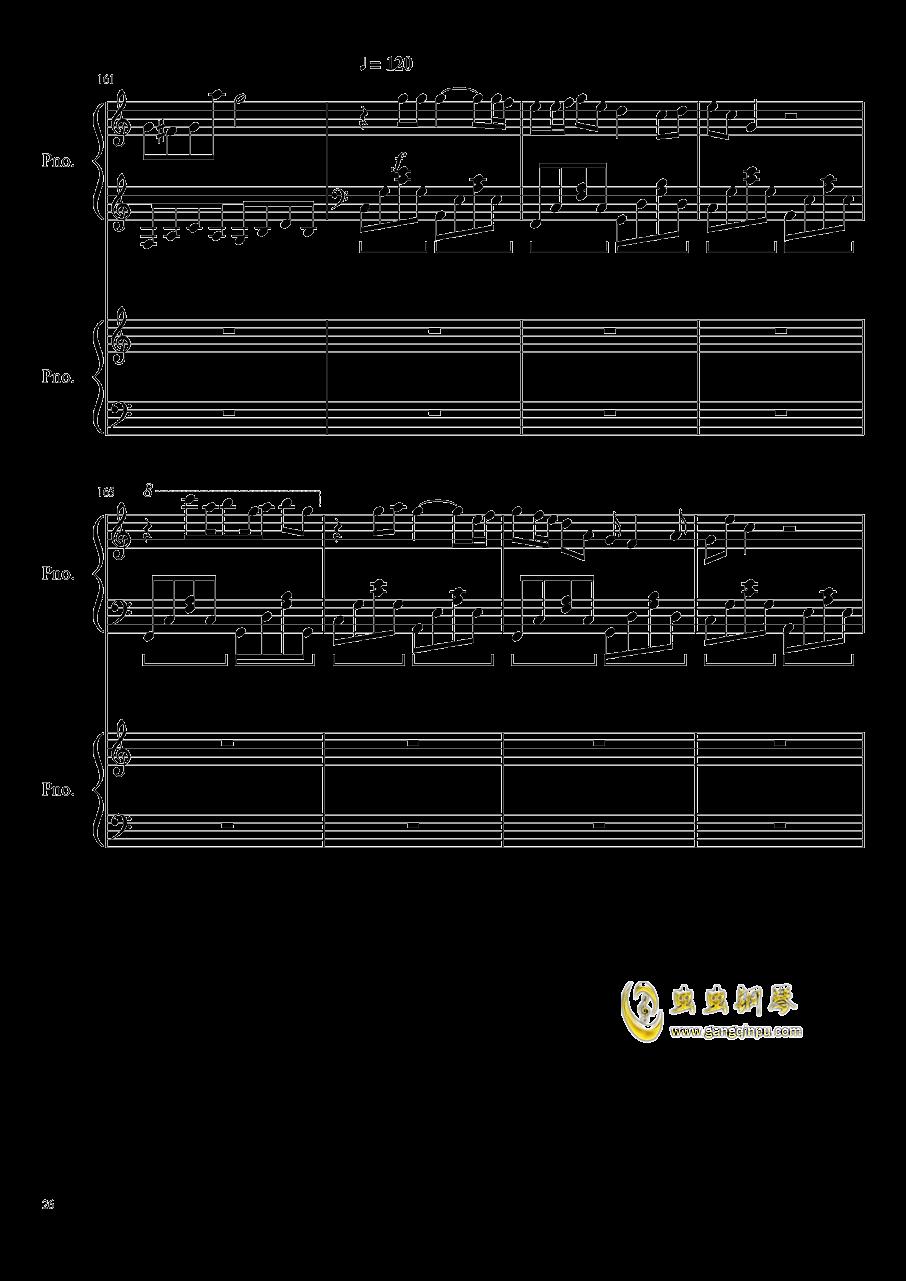心跳文学部钢琴谱合集钢琴谱 第26页