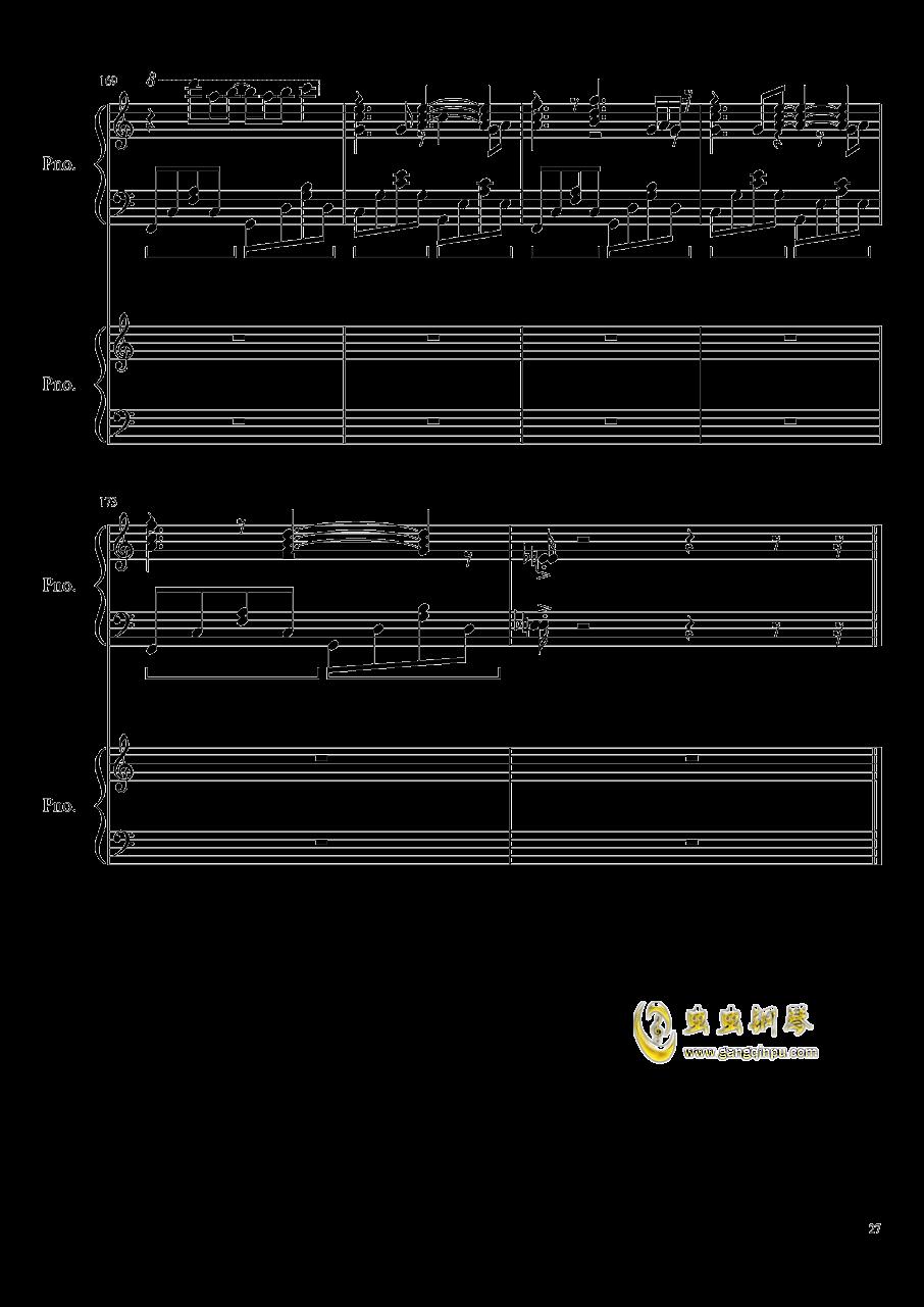 心跳文学部钢琴谱合集钢琴谱 第27页