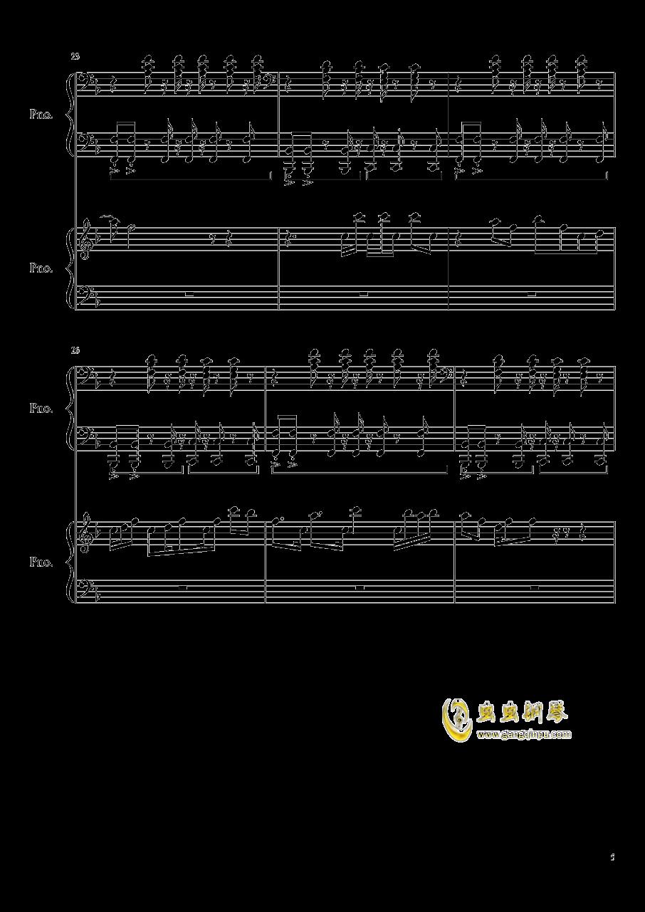 心跳文学部钢琴谱合集钢琴谱 第5页