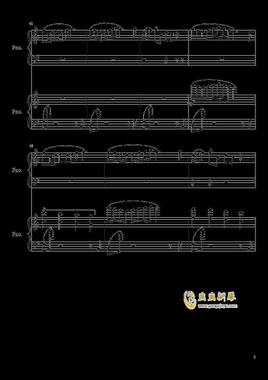 心跳文学部钢琴谱合集钢琴谱 第9页