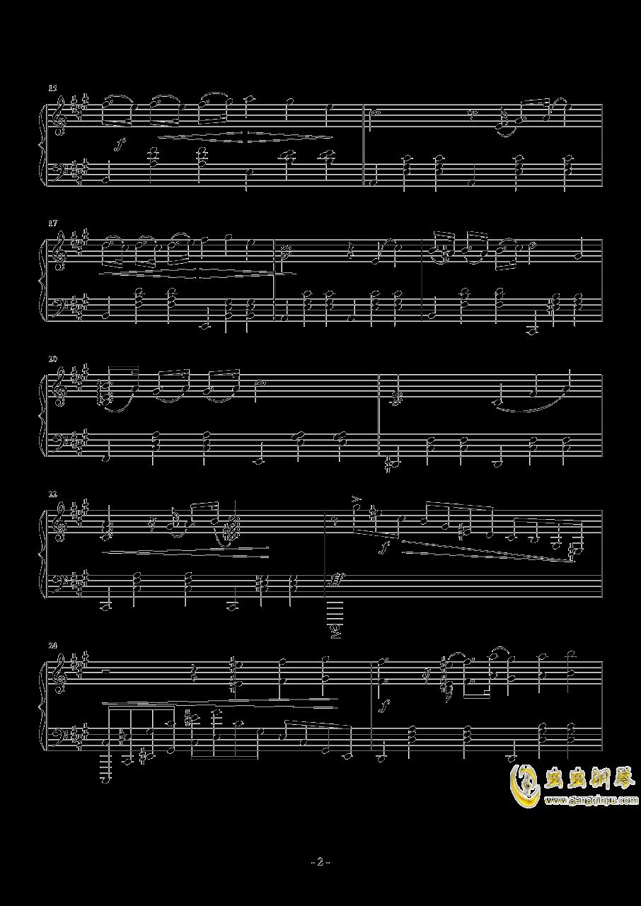 最后一支华尔兹钢琴谱 第2页