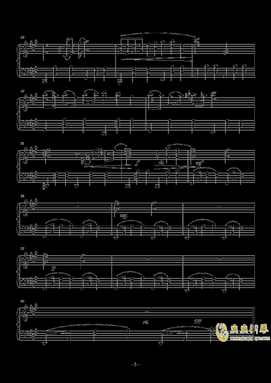 最后一支华尔兹钢琴谱 第3页