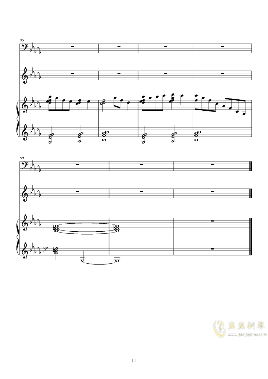 Luv Letter钢琴谱 第11页