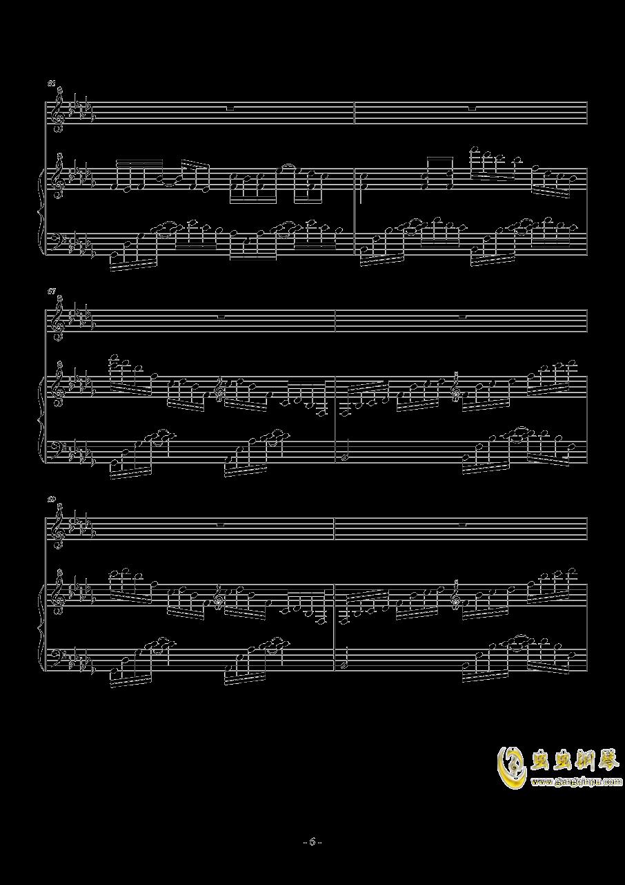 Luv Letter钢琴谱 第6页