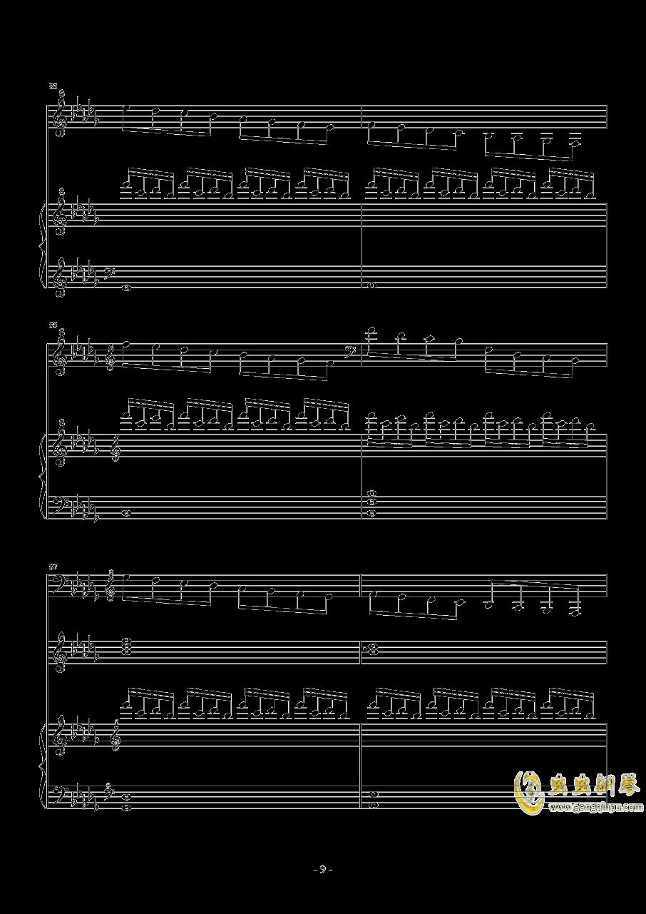 Luv Letter钢琴谱 第9页