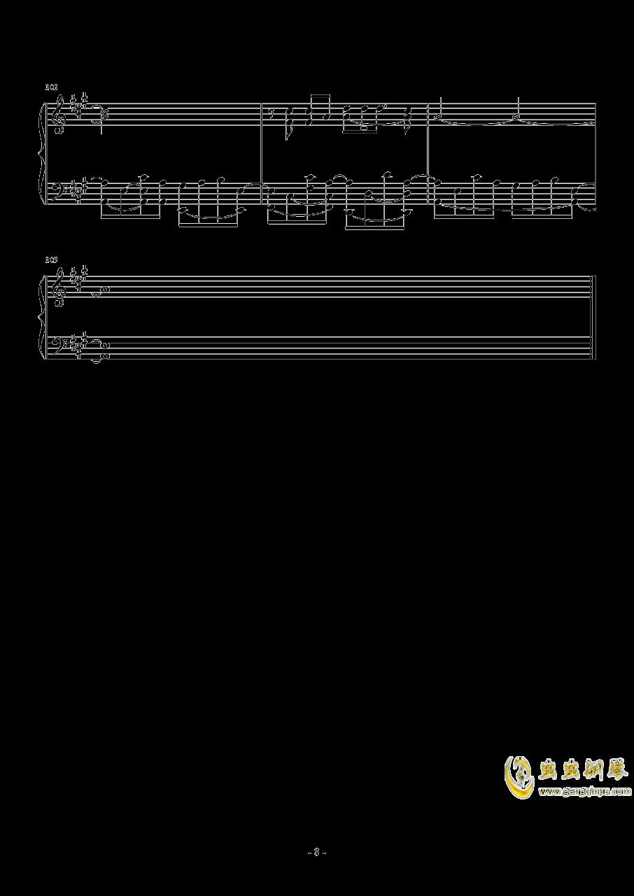 平凡之路钢琴谱 第8页