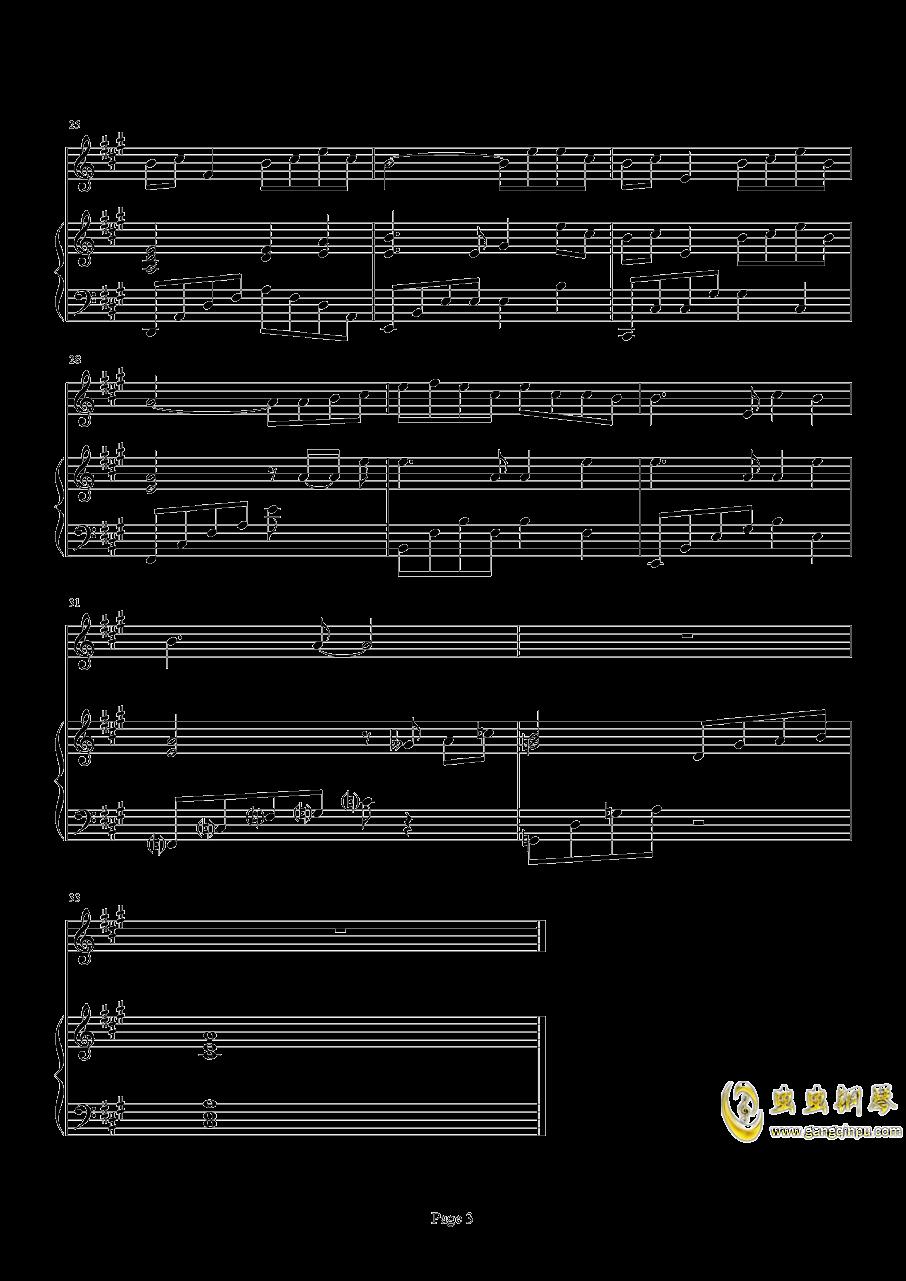 青花瓷钢琴谱 第3页