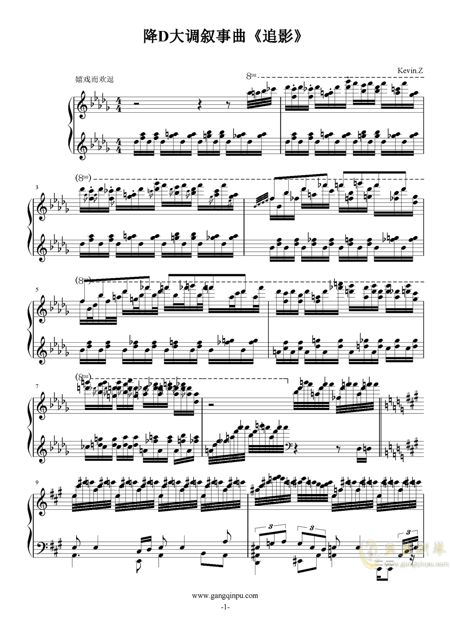 追影钢琴谱 第1页