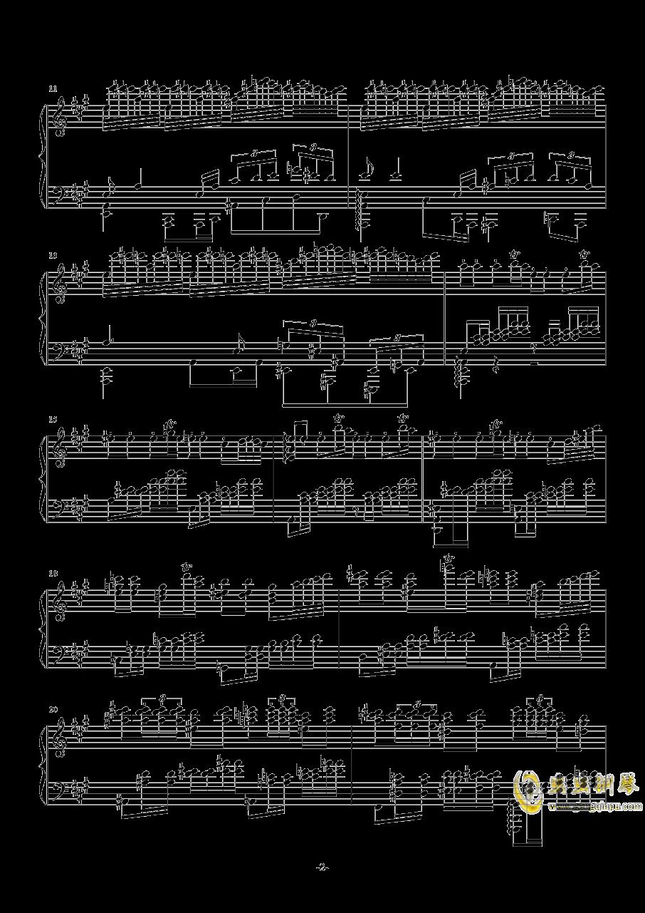 追影钢琴谱 第2页